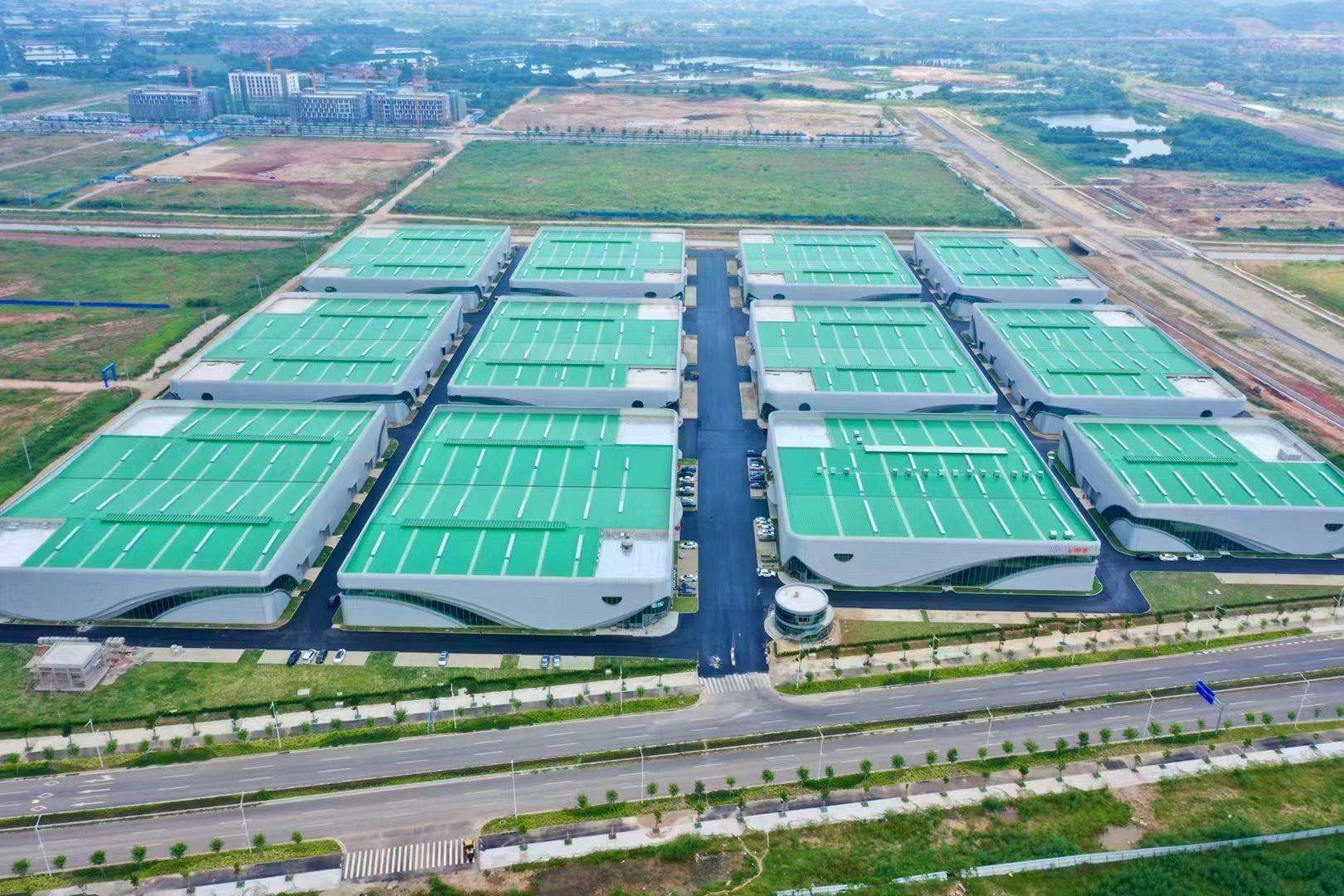 肇庆国家高新产业园